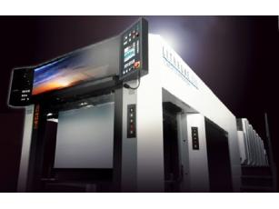 Máquina Impresión Offset -  Komori SX40