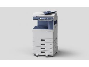 Fotocopiadora Multifunción Toshiba e-STUDIO2051c - Renting Fotocopiadora Toshiba desde 46€/mes (*)